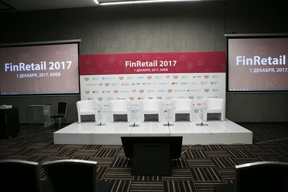 """RENOME-SMART"" presented its developments at the FinRetail-2017 conference"