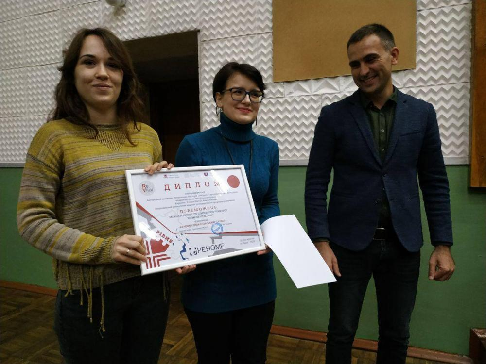 Awards by RENOME for the best architectural projects of students